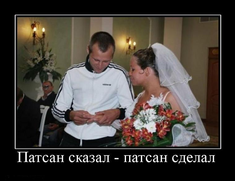 На свадьбе будет плохо мне